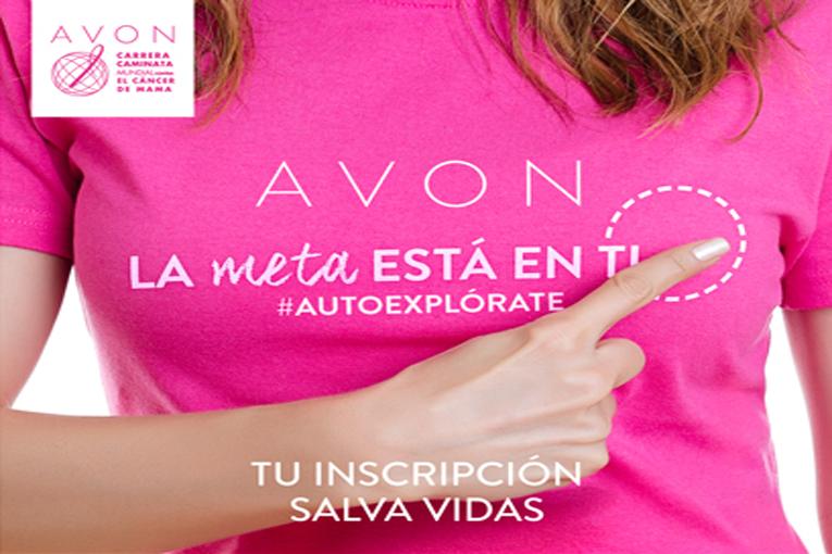 Natura adquiere Avon y se fortalece en el mercado de productos de belleza