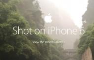 Apple lanza nueva campaña mundial de su serie «Shot on iPhone»