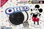 Oreo crea galleta por 90 años de Mickey Mouse